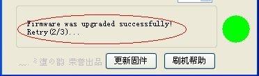 FC2-to- openwrt-DD-WRT (2).jpg