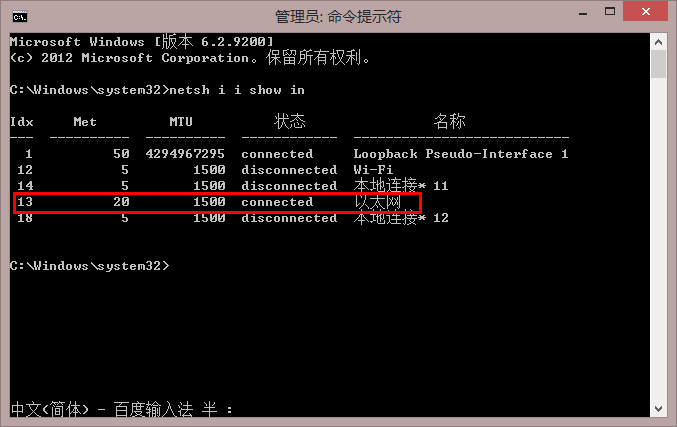 FC2-to- openwrt-DD-WRT (3).png